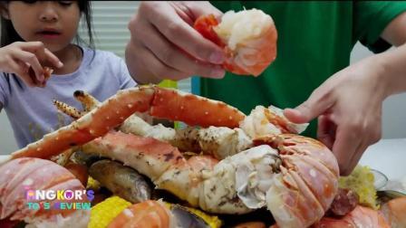 看看人家怎么吃海鲜, 龙虾帝王蟹啥都有, 吃的真过瘾, 看的就馋人