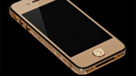 世界上最贵的手机, 镶嵌600颗钻石, 有十个肾都不够!