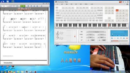 雨的印记--EOP键盘钢琴免费五线谱双手简谱下载
