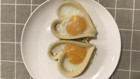 健康早餐——爱心煎蛋
