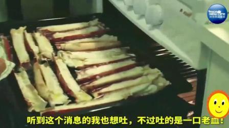 7只帝王蟹竟然泛滥成5000万只, 挪威人民已经吃到吐, 只好拿去喂狗了!