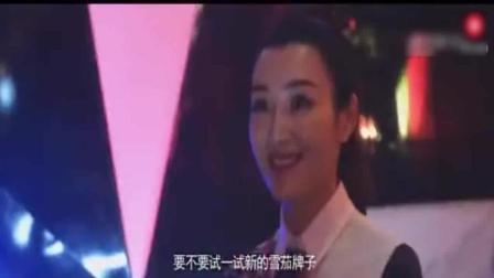 日本黑社会在澳门酒吧调戏美女被澳门老大打的
