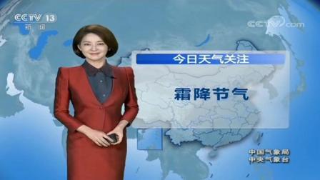 中央气象台天气预报: 云南中部和西南部、西藏东南部会有暴雨。青海中部部分地区会有大雪