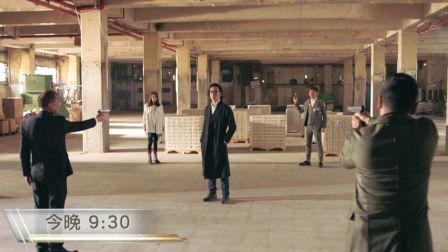 《使徒行者2》第26集剧照