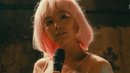 这部电影中马思纯太有女人味了, 把一个酒吧女演