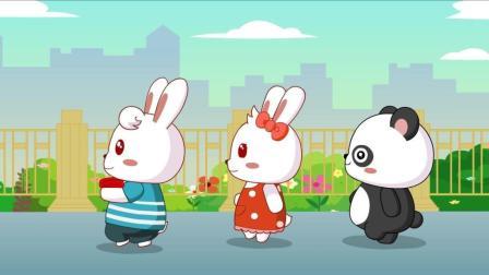 兔小贝儿歌  中国好(含歌词)