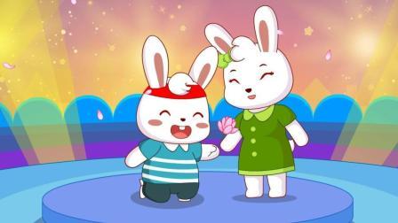 兔小贝儿歌  中国是我家(含歌词)