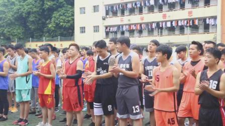 2017年广西华南烹饪技工学校秋季篮球赛