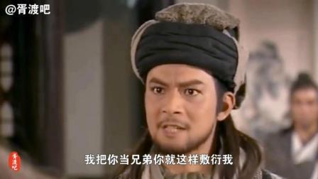 乔峰劝酒口才堪比郭德纲, 不说相声可惜了!