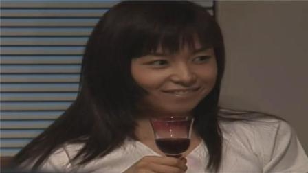 两人喝着红酒聊爱情,美女化身专家为濑名出谋划策