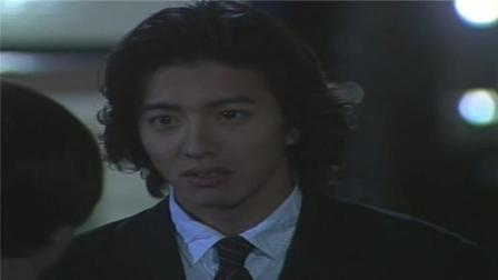 贵子向瀬名告别,让他感到非常的惊讶