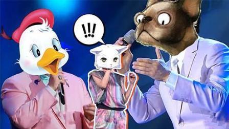 这些明星参加《蒙面唱将》就是来搞笑的, 你能猜出几个?