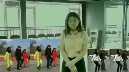 吉林省延边朝鲜族自治州汪清县广场舞鬼步舞 现代舞《嘟比嘟》十连步前后演示及分解