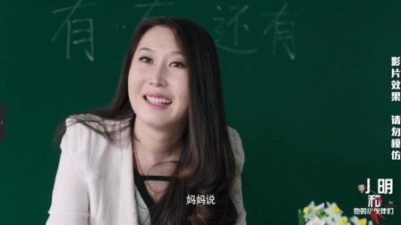 老师的演技真算是老戏骨了, 不过小学生的回答你也万万想不到