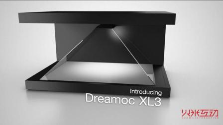 270全息柜产品视频火米互动