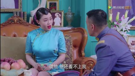 """赵本山最美女弟子关婷娜不到两分钟的戏镜头都给了""""胸""""无法超过叶子楣"""