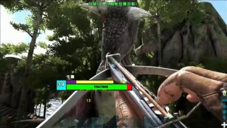 老头解说 方舟: 生存进化 ARK: Survival Evolved 杀戮帝王暴龙