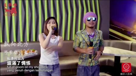 稳稳拍得邓紫棋在KTV与这个男的唱歌, 原来是替代王力宏