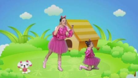拍手歌 小手拍拍 小狗乖乖 儿歌视频 幼儿舞蹈