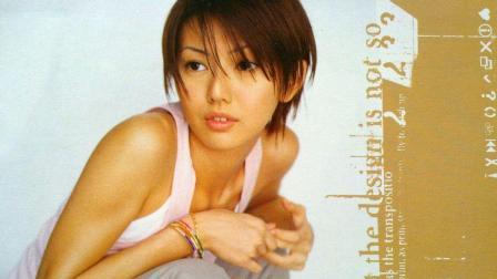 孙燕姿, 17年前的夏天, 从没有一个22岁的女生像她这样唱歌