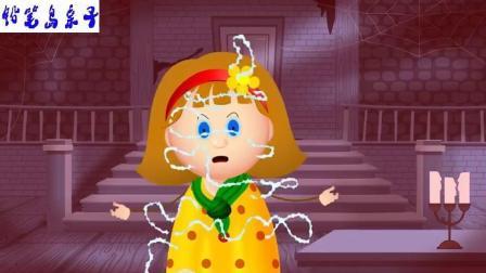 铅笔岛亲子 坏孩子滑稽的婴孩-你睡觉吸血鬼学会颜色万圣节儿童儿歌童谣小猪佩奇