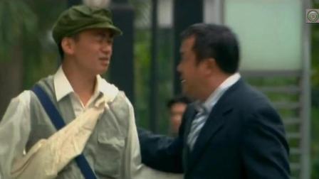 王宝强  曾志伟《神通乡巴佬》城市的好人