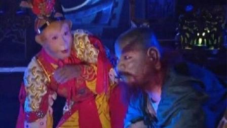 《西游谜中谜》第229话 冥界死士之谜! 神兽谛听和六耳猕猴到底啥关系