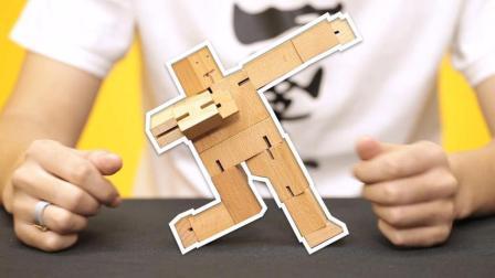 无巧不成叔 第一季 变形金刚控不可错过的木质魔方机器人 各种造型无所不能 32