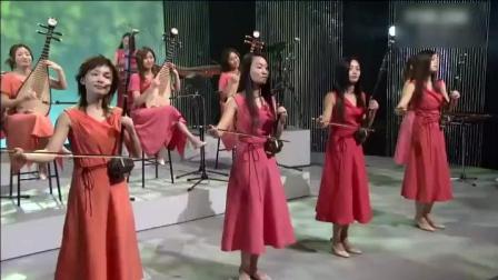 女子十二乐坊演奏经典曲目《沧海一声笑》, 曲美人更美, 好听极了