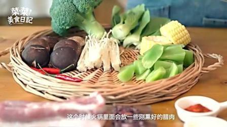 贵州豆米火锅! 豆香浓郁超美味!