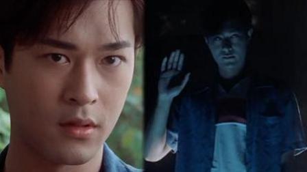 《阴阳路》20周年纪念 致我们被吓大的童年