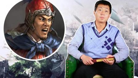 《公子神聊》第22话: 谁在夷陵之战中救了刘备一命
