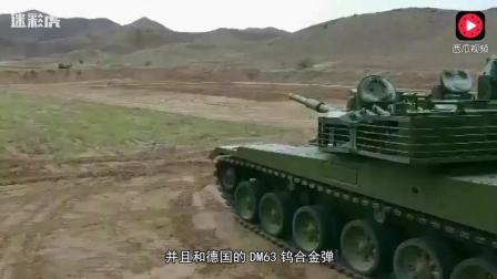 中国院士曝99坦克三期穿甲弹 威力变态: 美国M1