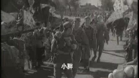老电影《战火中的青春》, 战士们斗志昂扬上战场!