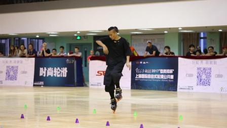 Wuka 中国 成男花桩 2017 SSO 上海自由式轮滑国际公开赛