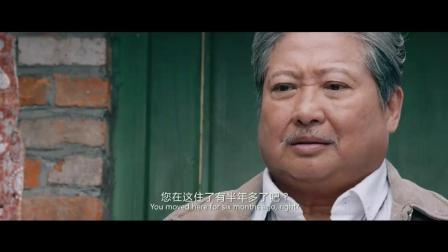 我的特工爷爷HD国粤双语中字