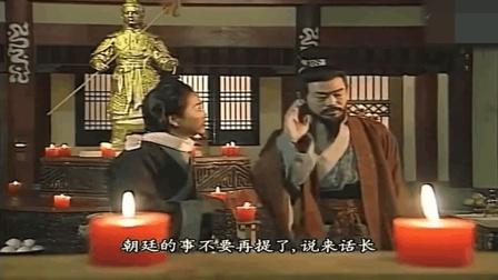 《封神榜》李靖偷偷给哪吒上香, 与殷十娘再续夫妻缘