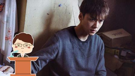 刘老师逆天吐槽《心理罪》, 李易峰的颜值和廖凡的演技都救不了这部烂片!