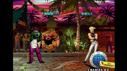 拳皇97 世界第一二杰打八神就像切菜