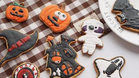芸豆豆的万圣节糖霜饼干 一步步画出来的装饰图案