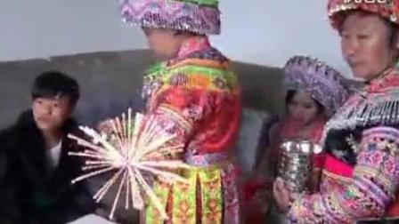 云南昭通威信县苗族结婚习俗: 地地道道的家乡菜看到流口水