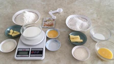 烘焙教程 椰蓉吐司面包的制作zp0 儿童烘焙教学视频教程全集