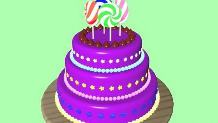 七彩 紫薯 棒棒糖蛋糕 益智 创意 早教