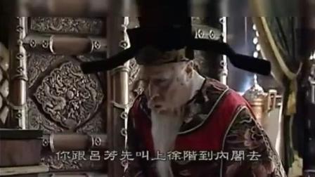 嘉靖皇帝才是玩阴谋的专家, 徐阶、张居正、高拱都不行