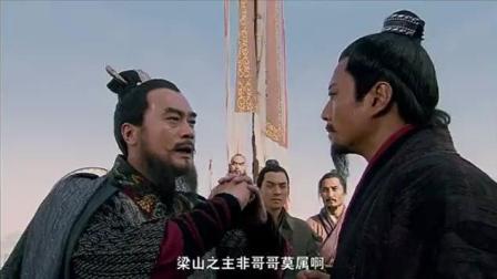 梁山老大谁来当, 武松说话太难听, 让卢俊义很尴尬, 燕青说的最对