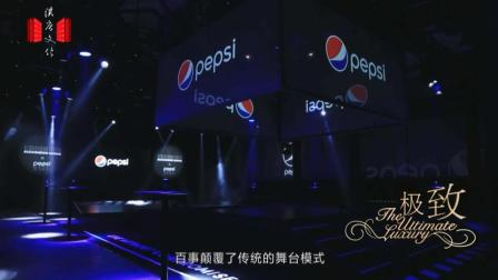 百事 x Alexander Wang · 百事可乐无糖限量罐发布会