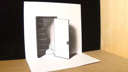 3D立体画教程-门的幻觉
