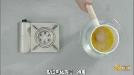 美食台: 金黄色的小蛋糕, 只需烤箱十分钟就能吃上了