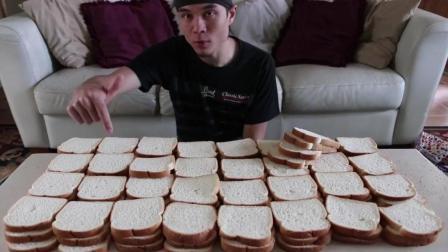 饭桶级吃播: 挑战100片切片面包
