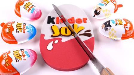 颜色动力砂惊喜鸡蛋玩具做法软果冻冰淇淋布丁培乐多彩泥橡皮泥迪士尼【俊和他的玩具们